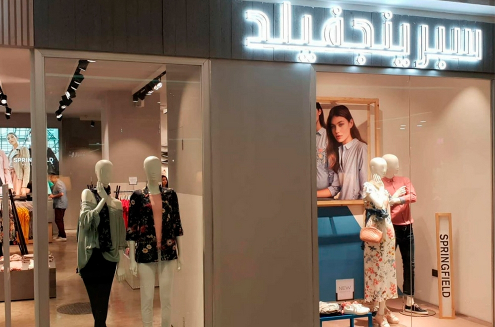 Tendam opens its first stores in Iraq
